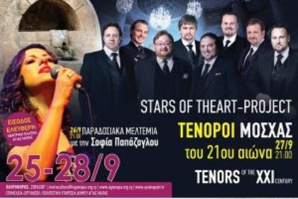 Asigurare de calatorie cu pret mic pentru Cipru, cu ocazia Festivalului Ayia Napa 2014