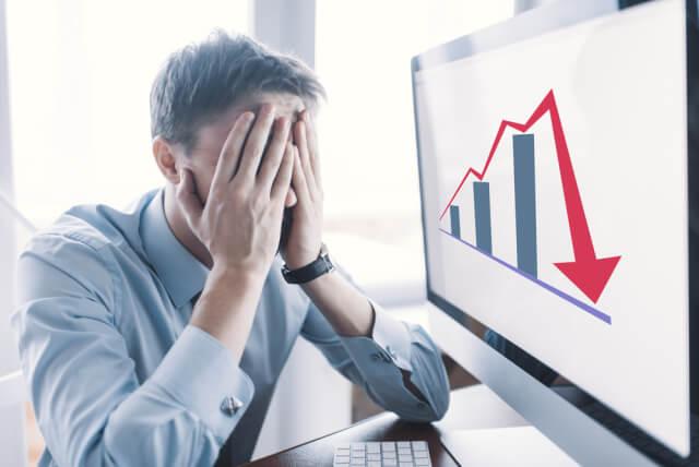 Pierderi financiare din intreruperea activitatii